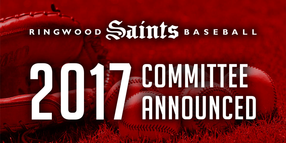 2017 Committee Announced